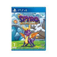 HRA PS4 Spyro Trilogy Reignited - 1
